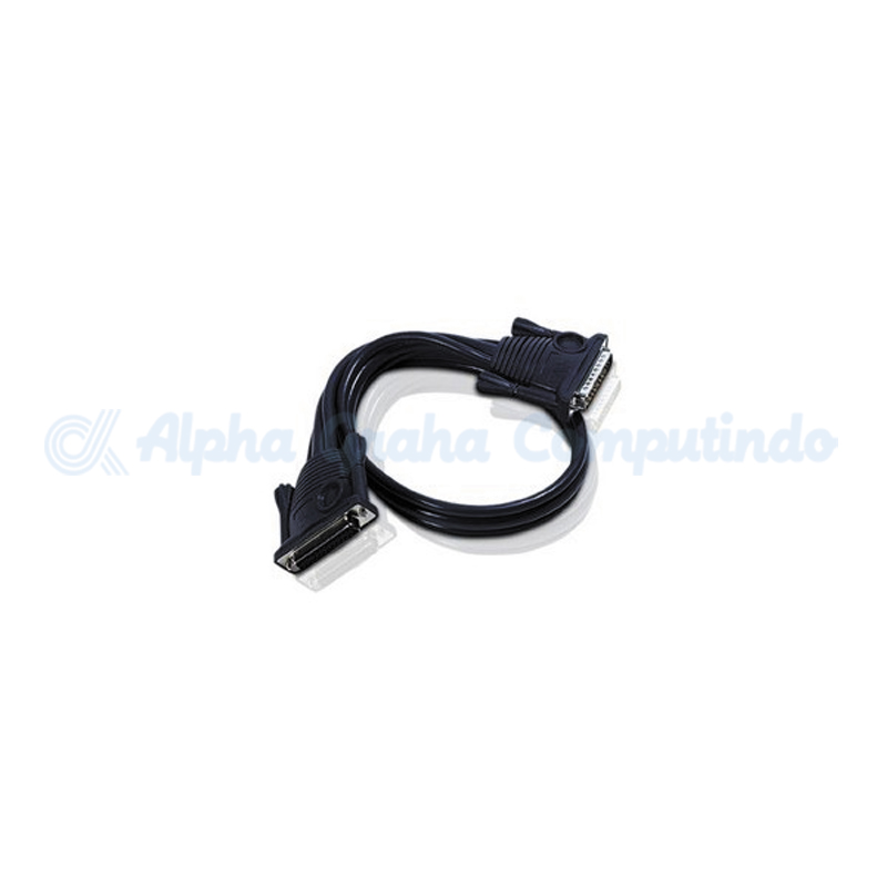 ATEN  0.6M Daisy Chain Cable [2L-1700]
