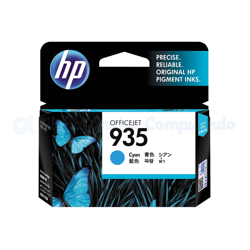 HP 935 Cyan Ink Cartridge [C2P20AA]