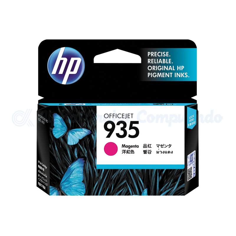 HP 935 Magenta Ink Cartridge [C2P21AA]