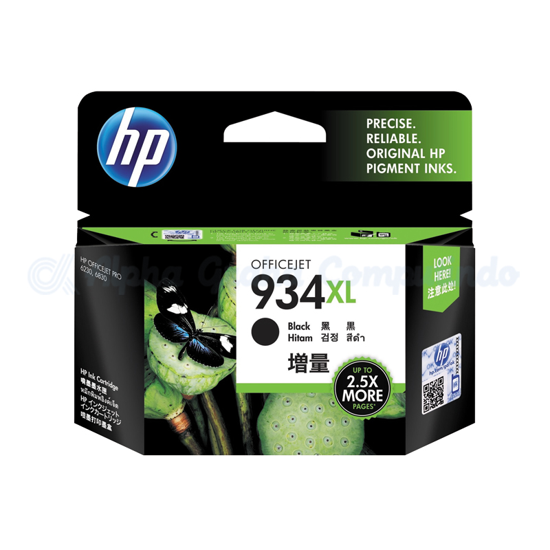 HP 934XL Black Ink Cartridge [C2P23AA]