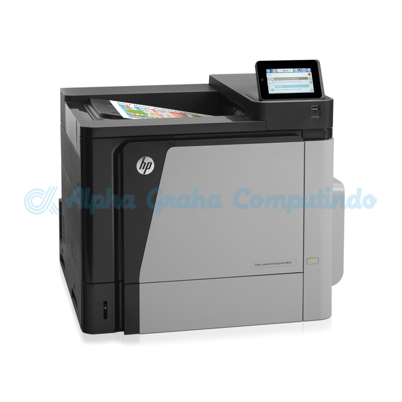 HP Color LaserJet M651n [CZ255A]