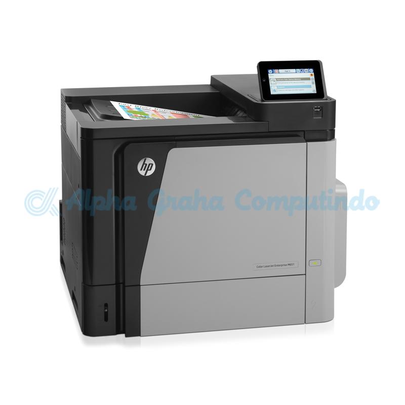 HP Color LaserJet M651xh [CZ257A]