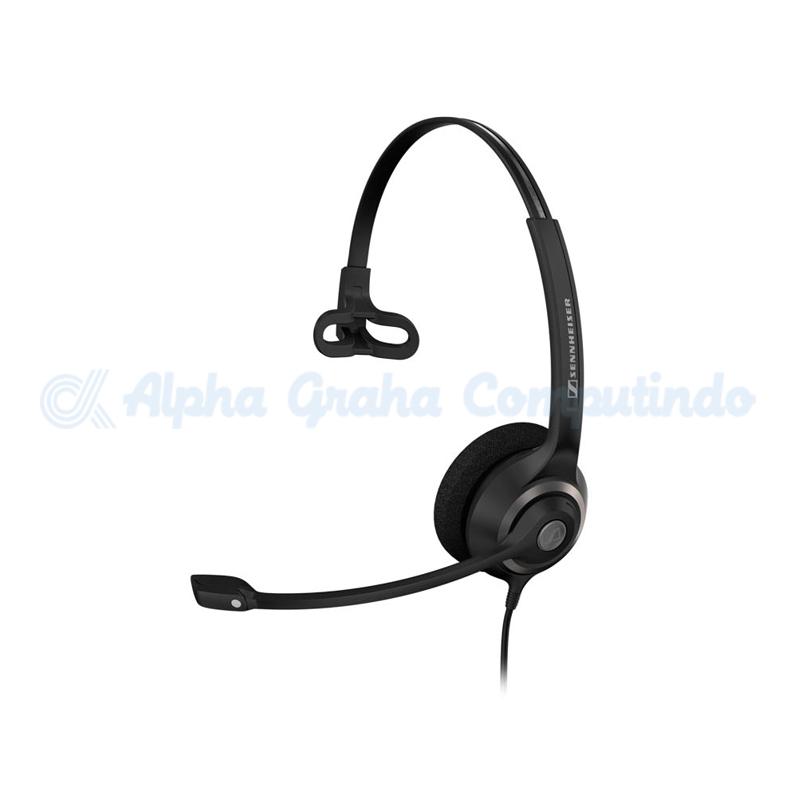 SENNHEISER Headphone [SC 230]