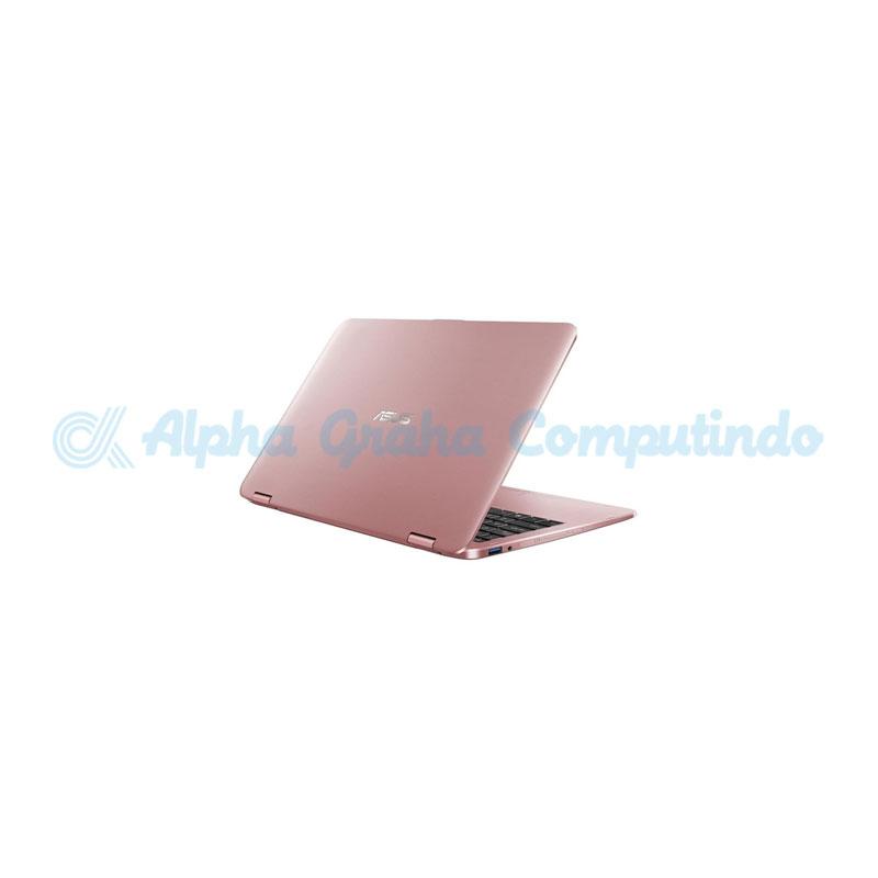 Asus  VivoBook A407UF-BV533T i5-8250U 4GB 1TB MX130 2GB [Win10] Rose Gold